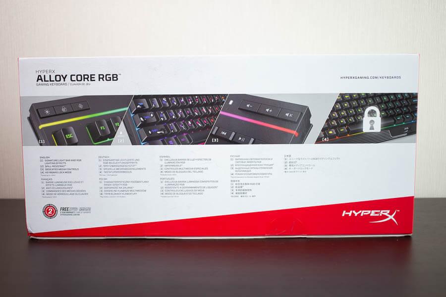 HyperX Gaming Hardware 63