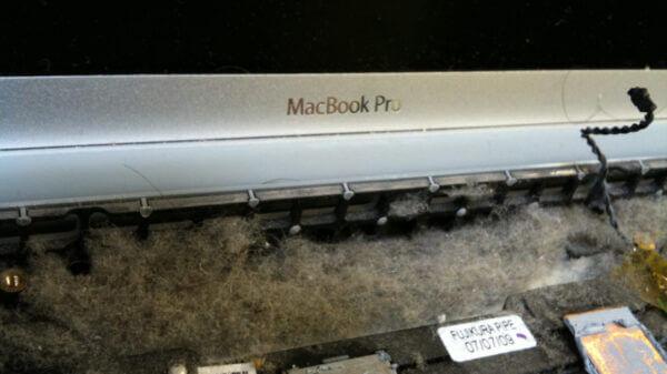 MacBook polvo2 880x660