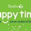 Studio7 happy time week3 promotion 6dec18p1