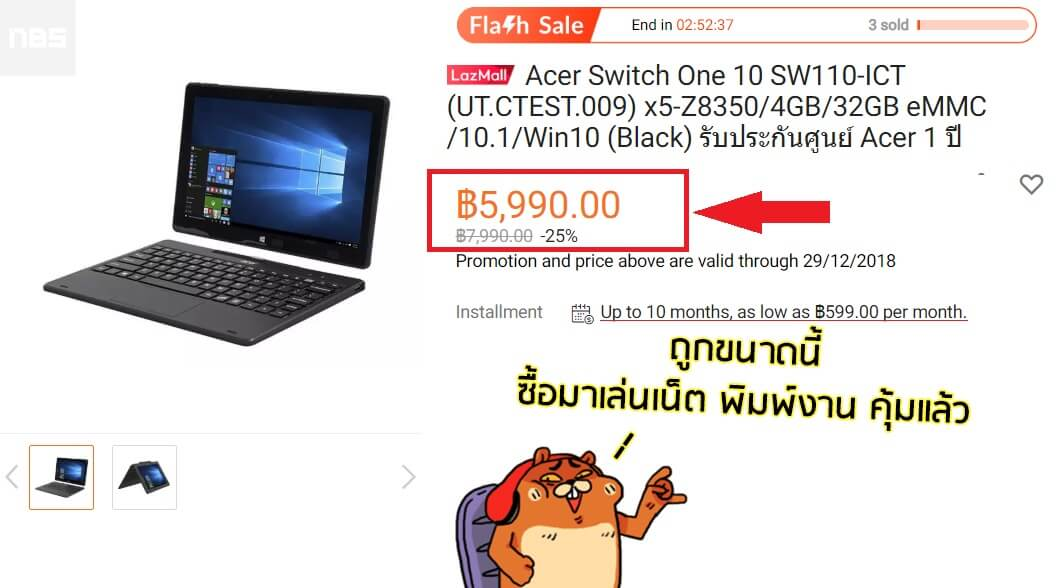 cover acer switch 10