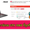 cover asus fx503vm flash sale 2