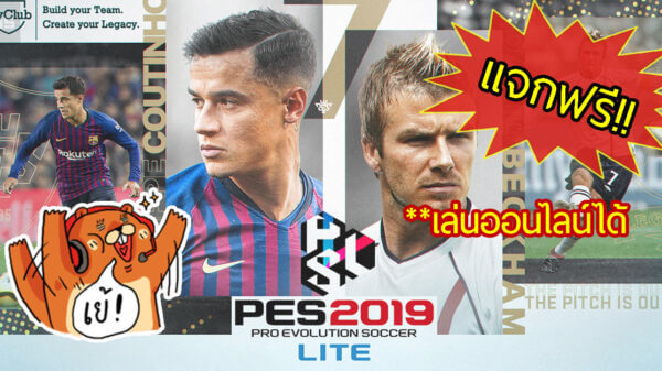 cover pes 2019 free