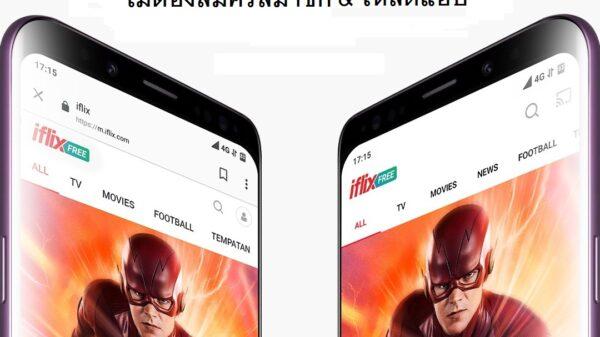 iflix Mobile Web TH