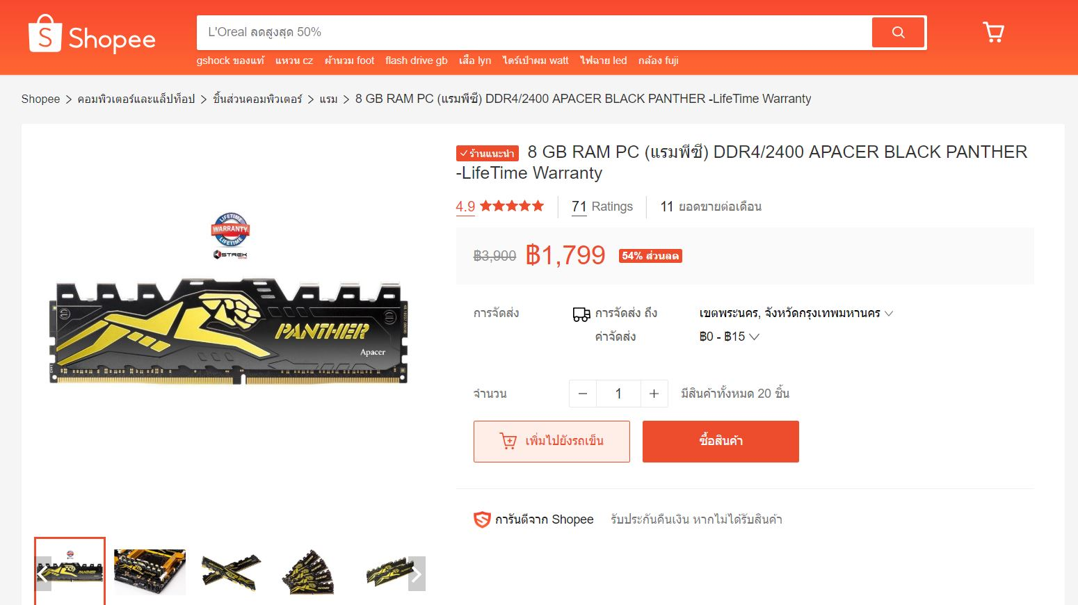 Apacer DDR4 discount