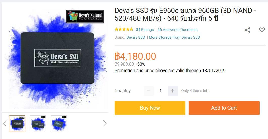 Deva E960e