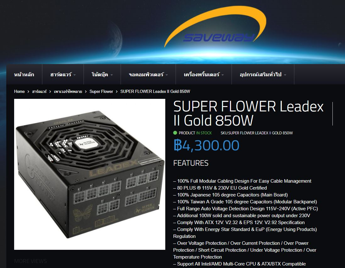 SuperFlower LeadexII gold 850