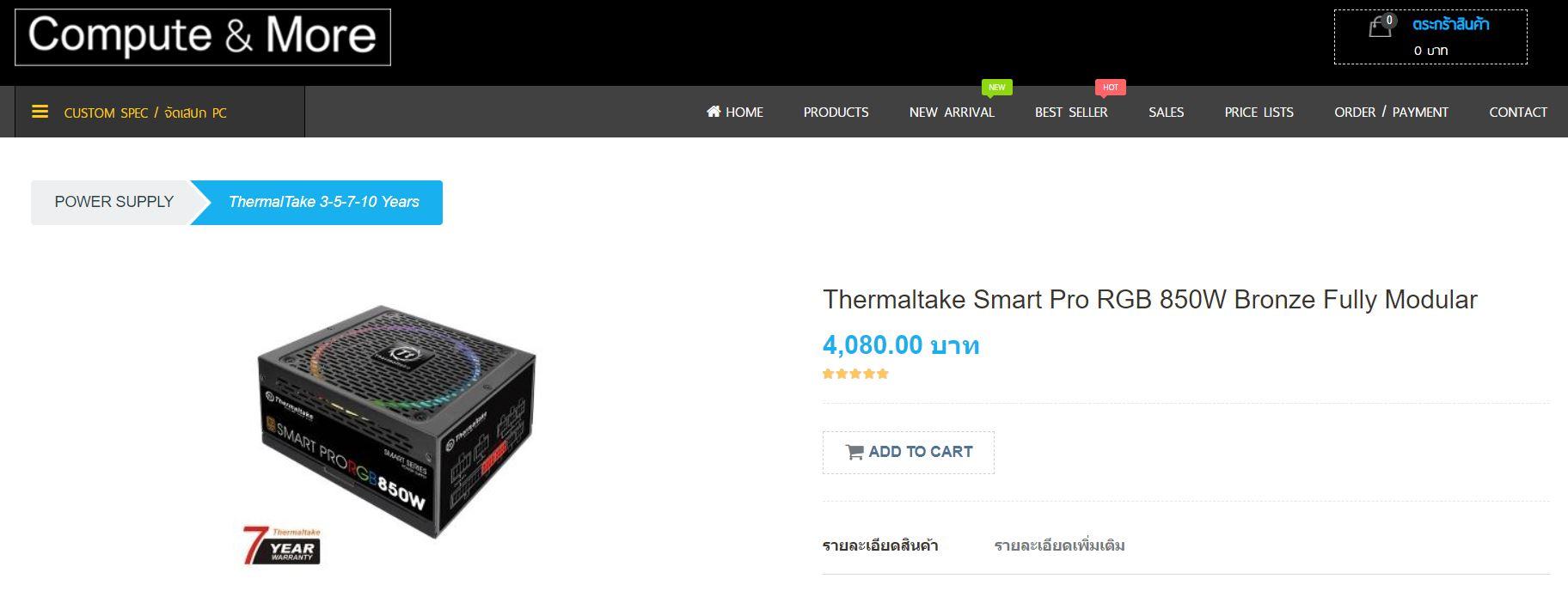 Tt smartpro RGB 850W
