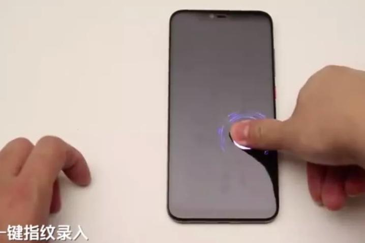 xiaomi fingerscan ondisplay 600 01
