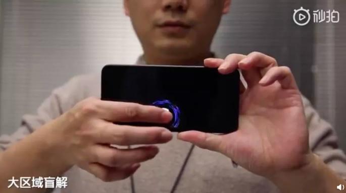 xiaomi fingerscan ondisplay 600 02