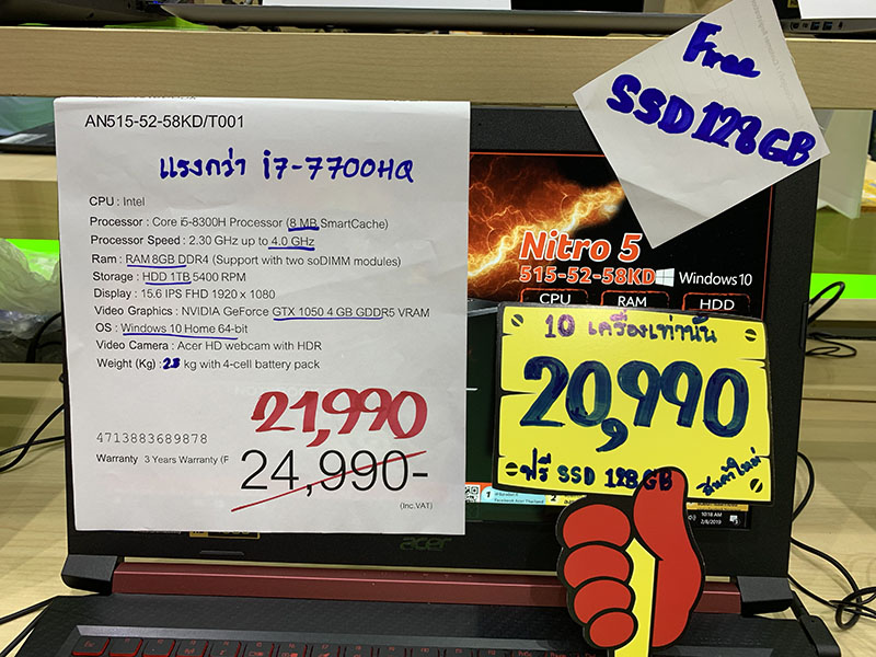Gaming Notebook 20000 baht p2