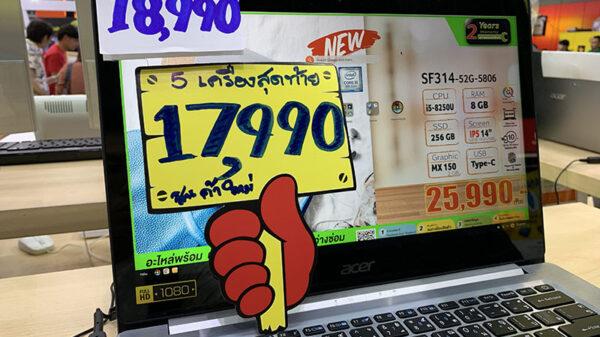 Gaming Notebook 20000 baht p5