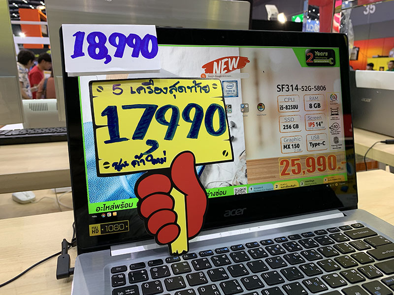 Gaming Notebook 20000 baht p5