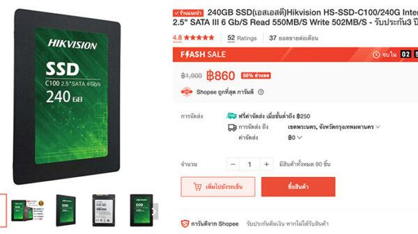 HIKVISION C100 240GB