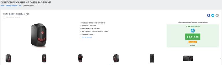 HP Omen 880 GTX 1180 Feature