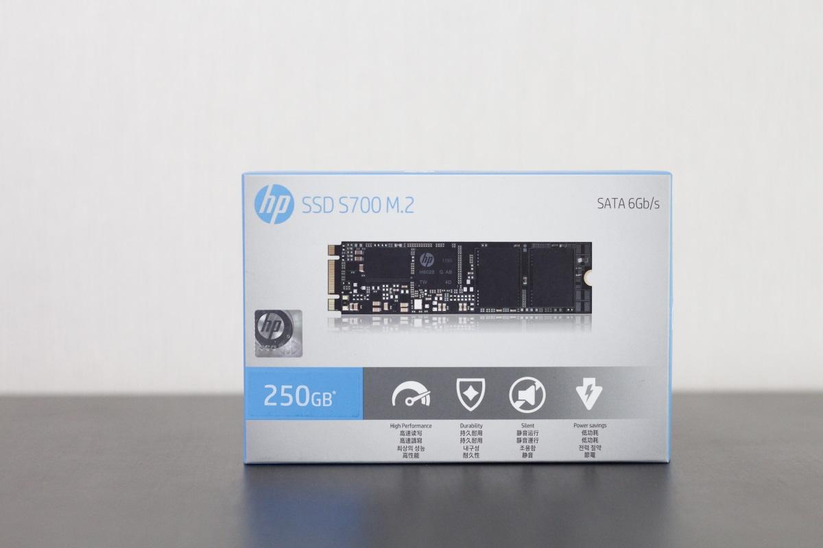 HP S700 1