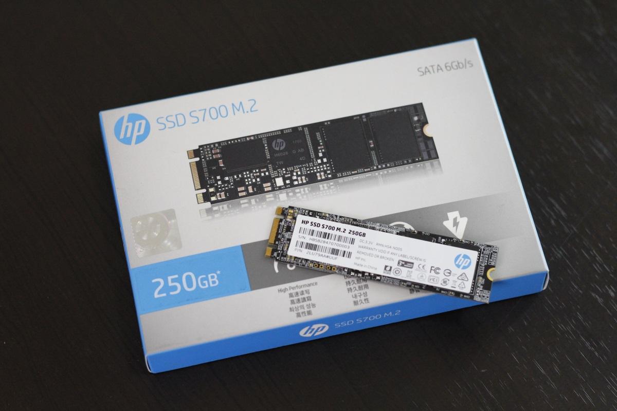 HP S700 12