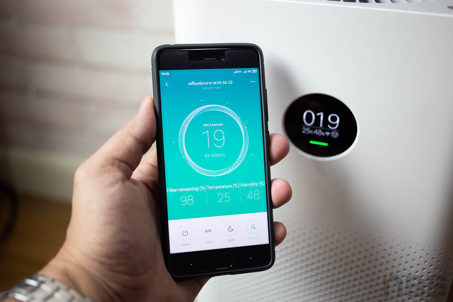 Mi Air Purifier 2S 10