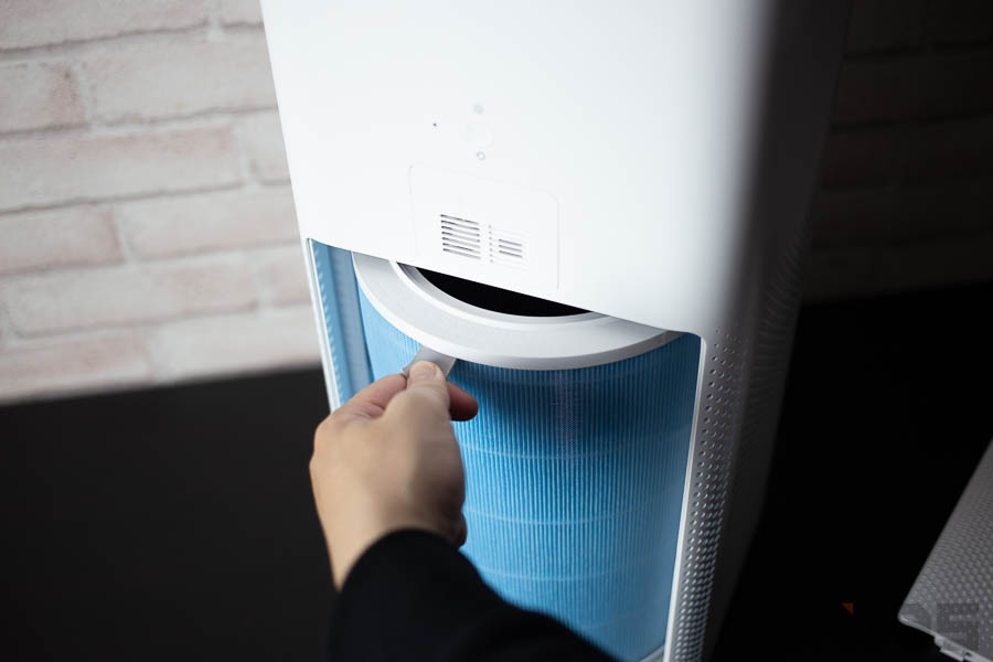 Mi Air Purifier 2S 14