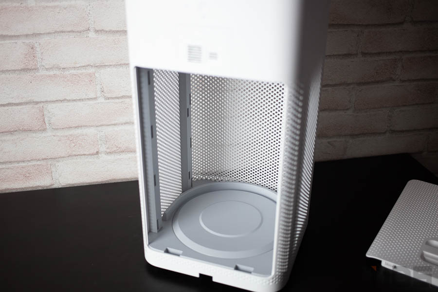 Mi Air Purifier 2S 15