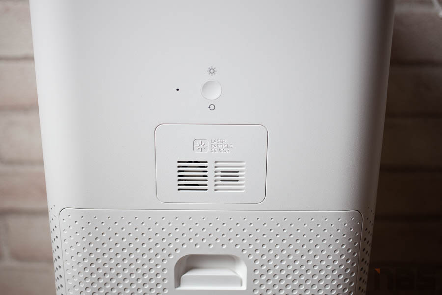 Mi Air Purifier 2S 7