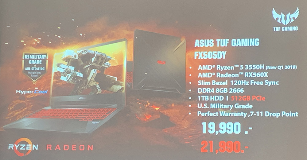 ASUS FX505DY top