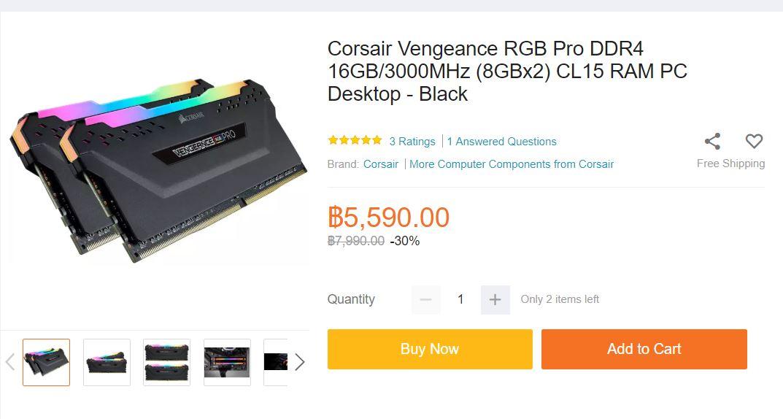 Corsair DDR4 3000 16GB