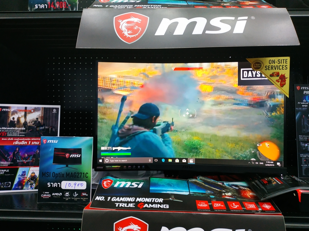 Gaming monitor commart 2019 1
