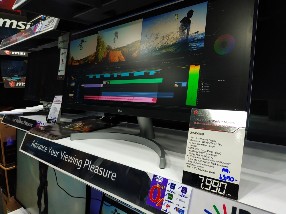 Gaming monitor commart 2019 12