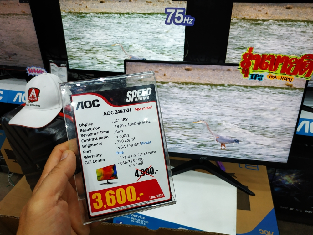 Gaming monitor commart 2019 16