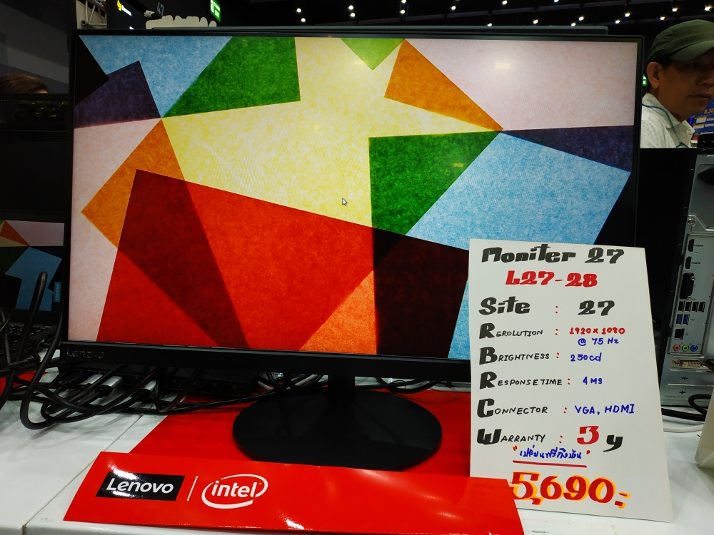 Gaming monitor commart 2019 19