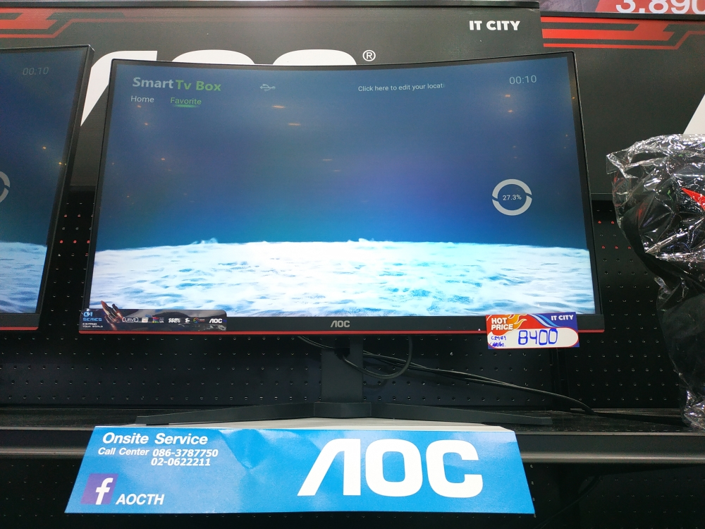 Gaming monitor commart 2019 2