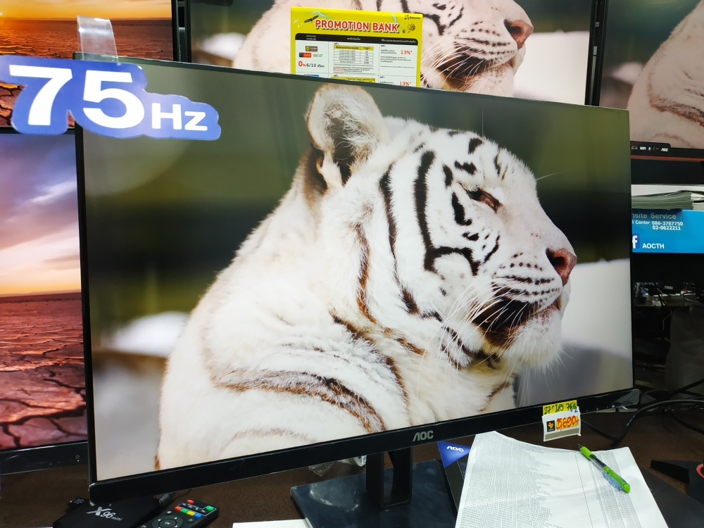 Gaming monitor commart 2019 22