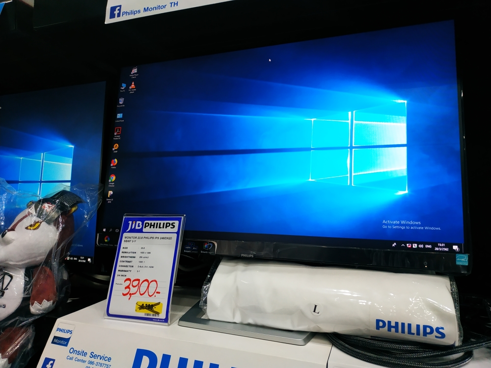 Gaming monitor commart 2019 23