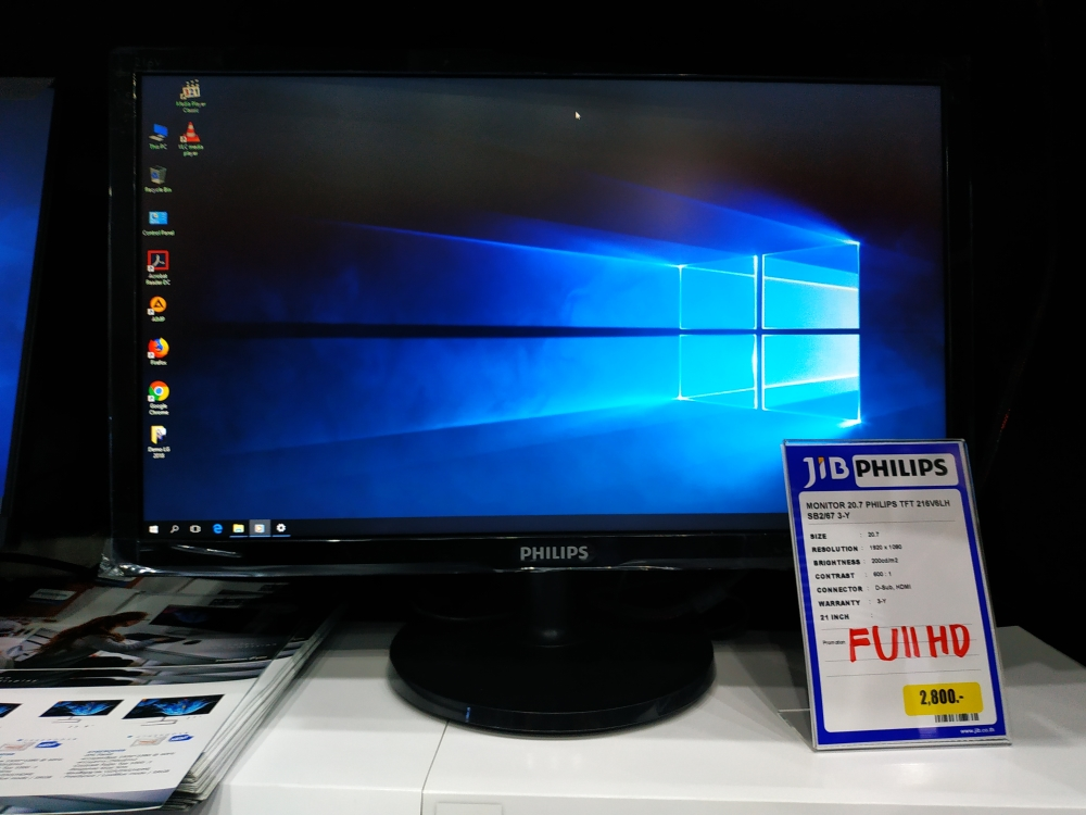 Gaming monitor commart 2019 24