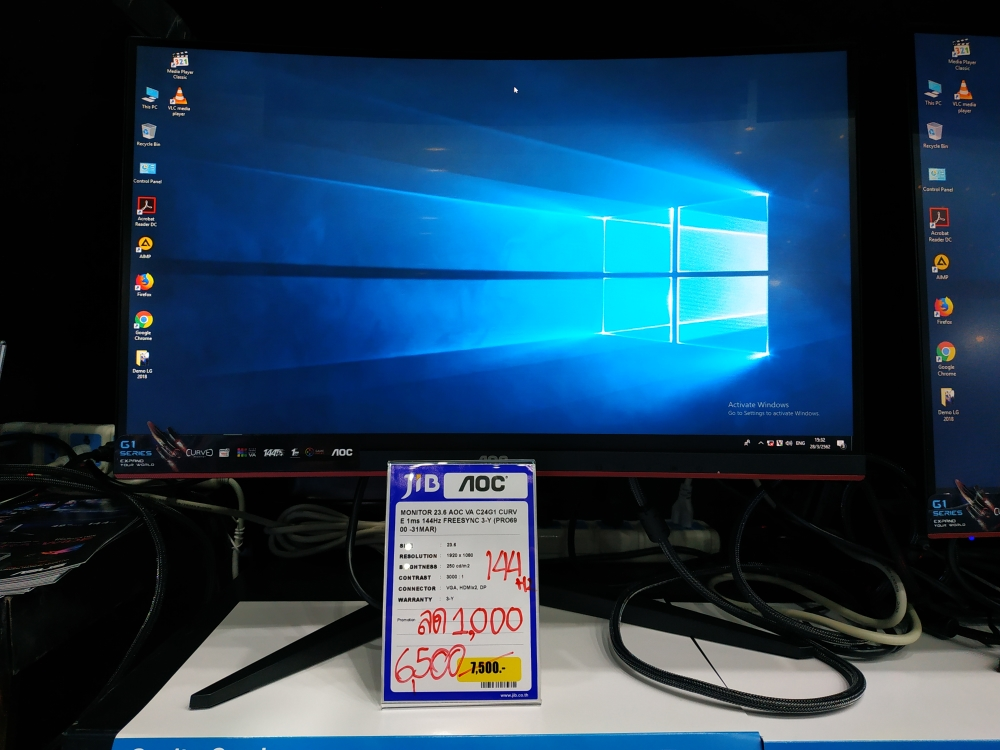 Gaming monitor commart 2019 26