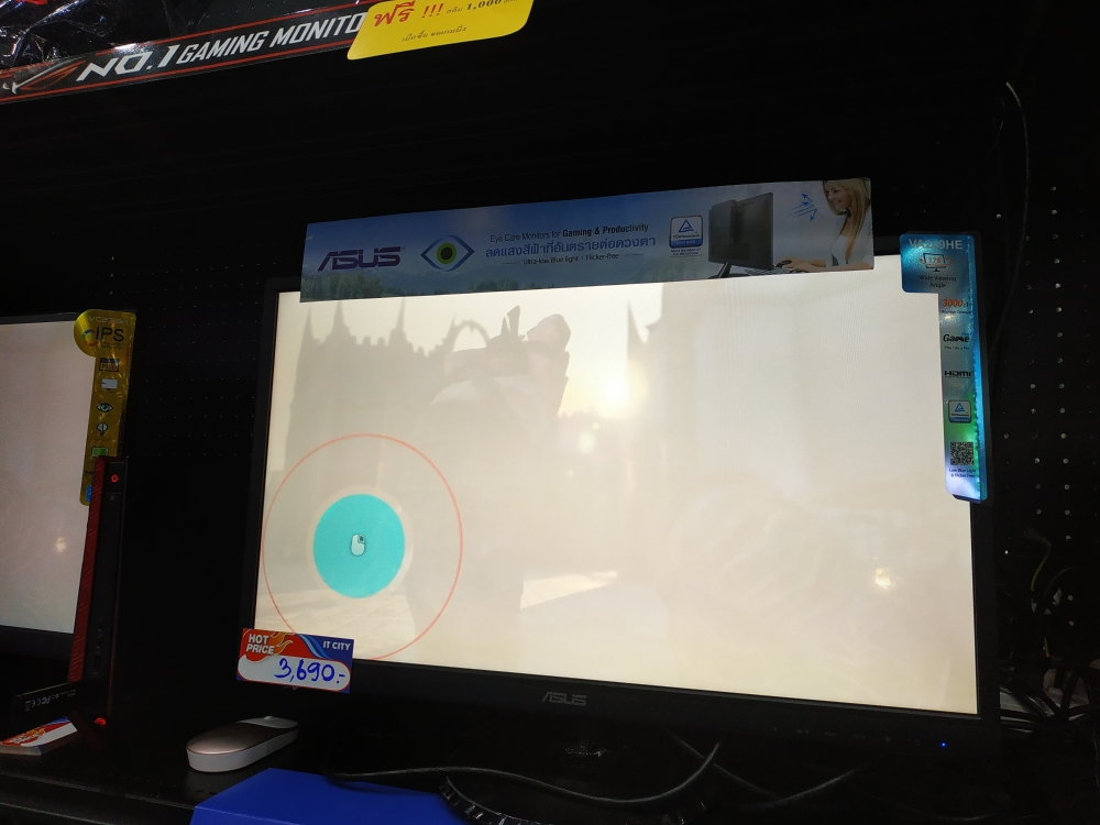 Gaming monitor commart 2019 5