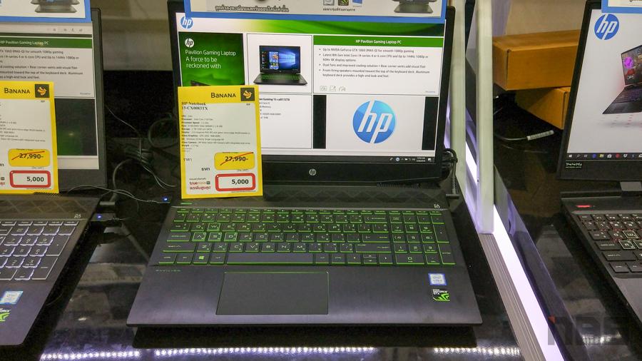 HP C1 11