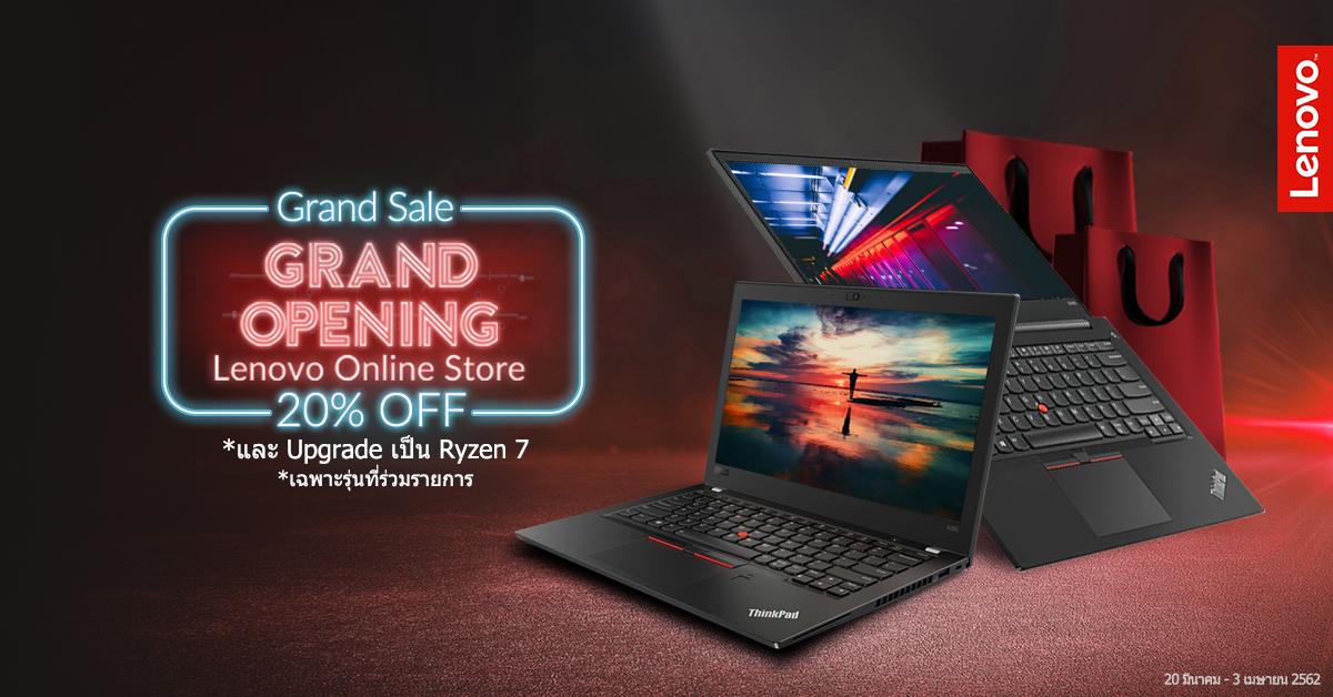 Lenovo Grand Sale Grand Opening V2