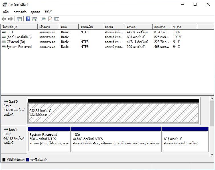 WD Black SN750 SSD 1