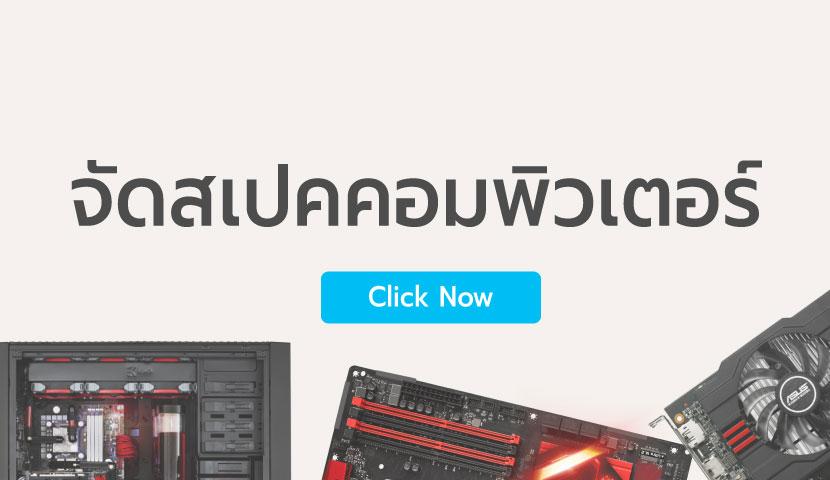 ads 1506682426