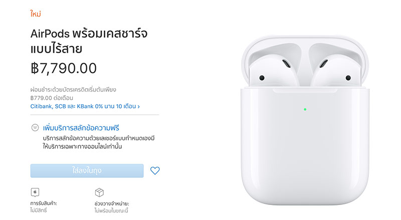 apple airpods 2019 a