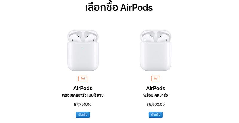apple airpods 2019 b