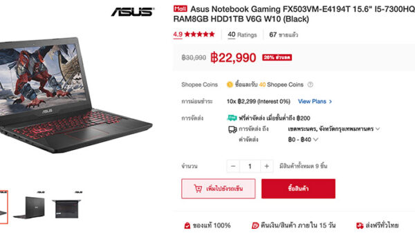 asus fx503 march 2019