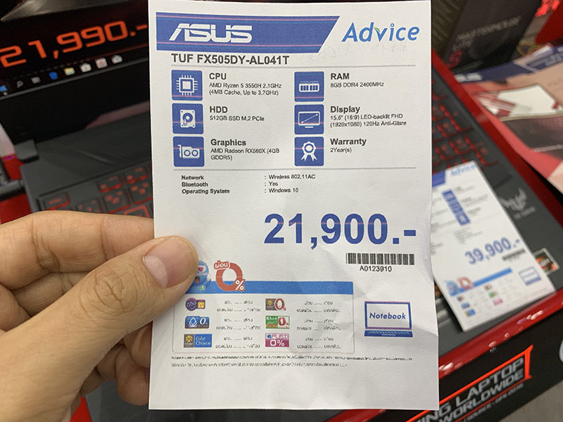 asus promotion commart connect 2019 1