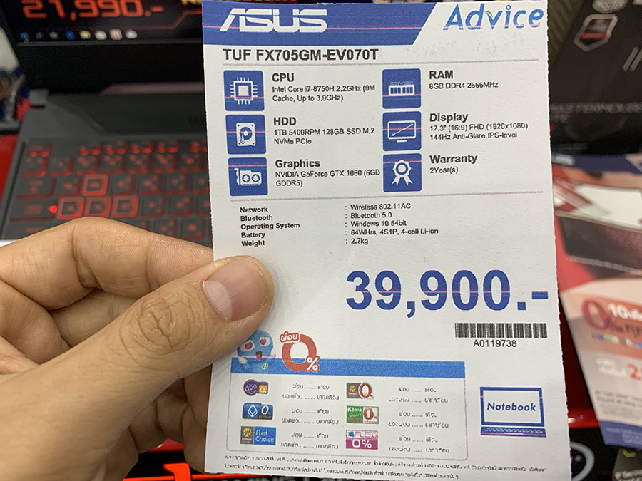 asus promotion commart connect 2019 2