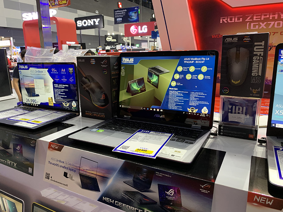asus promotion commart connect 2019 5
