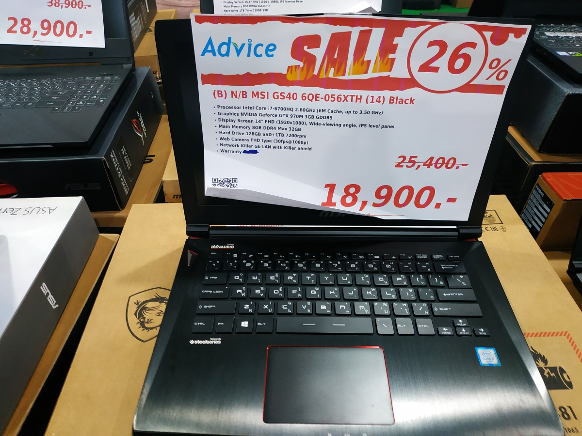 gaming notebook 20000 advice 2