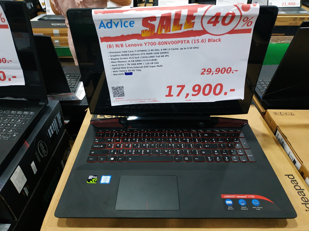 gaming notebook 20000 advice 4
