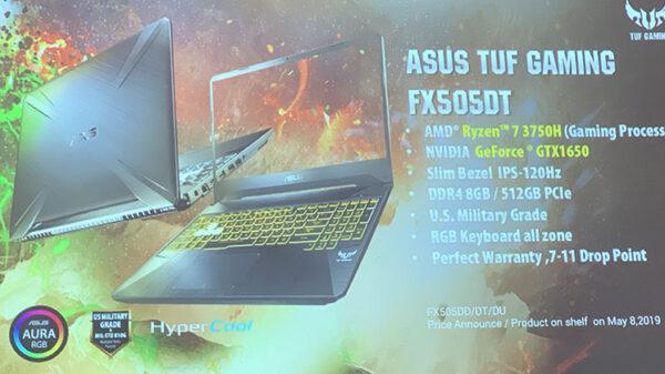 ASUS FX505DT Preview p2