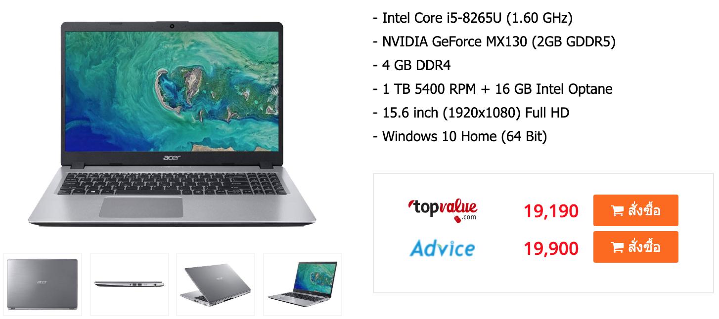 Acer Aspire 5 A515 53G